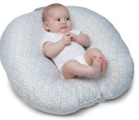 baby-lounger